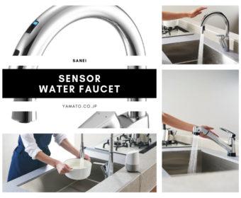 お掃除ラクラク!おすすめセンサー式水栓(蛇口)3選