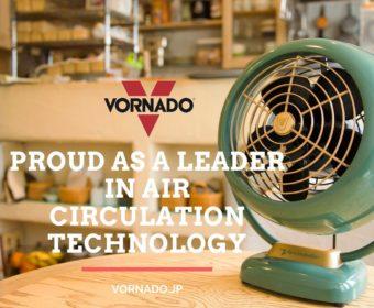 ボルネード 扇風機との違い、サーキュレーターの仕組みとおすすめ製品